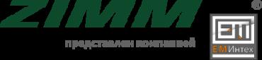 Лого_ZIMM представлен компанией Е.М. Интех